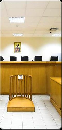 Ποινικό Δίκαιο | Ποινικό Δίκαιο