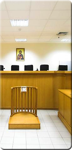 Penal/Criminal Law | Penal/Criminal Law